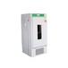 邢臺小型恒濕育苗培養箱HWS-250B實驗室恒溫恒濕培養箱