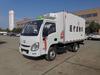 西藏拉萨医疗废物转运车跃进蓝牌医疗废物转运车
