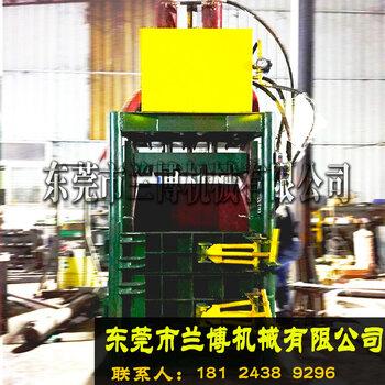 东莞兰博废纸打包机60吨双缸液压机垃圾捆包打包机
