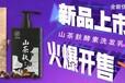 茶氏家族山茶麩酵素2.0新品震撼來襲!大油頭終于有了救贖!