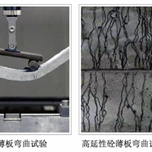 中德新亞ECC高延性水泥基復合材料圖片