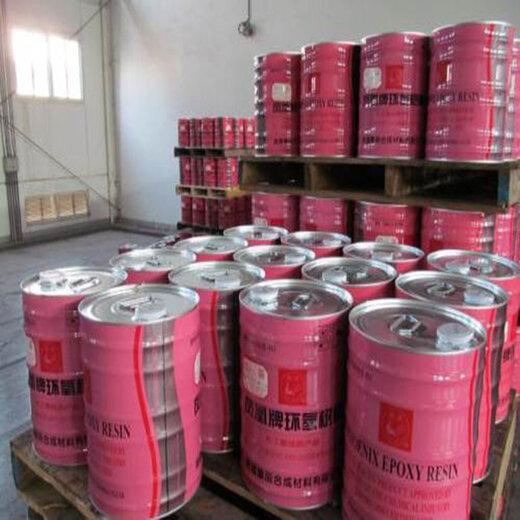 湖南岳陽哪里回收樹脂庫存環氧樹脂,回收樹脂價格多少,上門回收