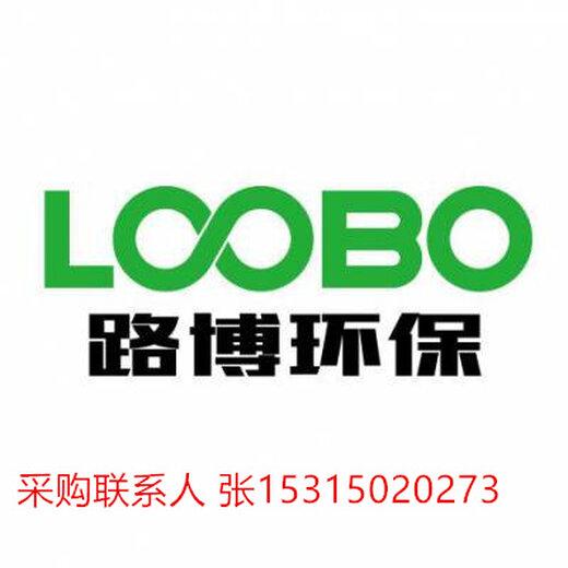 揚州南京LB107測溫門熱成像路博