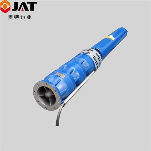 热水潜水泵1-1.jpg