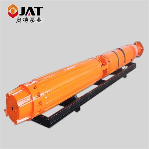 自平衡矿用潜水泵_高压_强排_不锈钢叶轮2.jpg