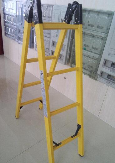 鹽城電工玻璃鋼爬梯絕緣梯子價格