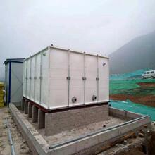 鶴壁玻璃鋼儲存水箱工地儲水箱結構設計圖片