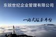烏魯木齊市政工程三級資質辦理條件!!