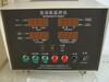 山西临汾胜动机组天然气机监控仪J12VT-2A