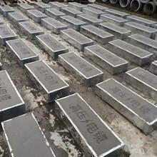 廣州白云水泥蓋板-認準華堅水泥-按需定制_種類圖片