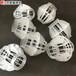 贛州水處理用多面空心球廢氣凈化塔用多面空心球廠家批發