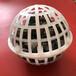 供應南昌污水過濾耐老化懸浮球填料100直徑多孔懸浮球銷售價格
