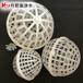長治污水處理多孔懸浮球填料生物掛膜懸浮球填料使用功效