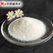 唐山有機廢水處理用聚丙烯酰胺沉淀劑聚丙烯酰胺廣泛用途