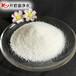 金華高色度污水凈化用聚丙烯酰胺工業級聚丙烯酰胺使用性能