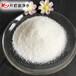 株洲活性污泥用聚丙烯酰胺30離子度聚丙烯酰胺批發價格