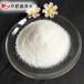 供應鞍山泥漿沉淀劑聚丙烯酰胺1800萬聚丙烯酰胺銷售價格