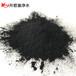 邵陽電鍍廢水用粉狀活性炭水處理脫色粉狀活性炭使用性能