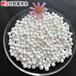 無錫吸干機用活性氧化鋁球抗壓強度高活性氧化鋁廠家供應