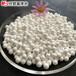 孝感電子廠用活性氧化鋁干燥劑除濕劑活性氧化鋁應用范圍
