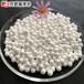 漳州干燥塔用活性氧化鋁球3-5mm孔隙結構發達強度高