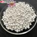 鎮江空分廠用活性氧化鋁球吸附能力強活性氧化鋁廠家