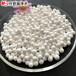 張家界干燥機用活性氧化鋁球伽馬型3-5活性氧化鋁廠家現貨
