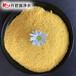 長沙冶煉廢水處理用聚合氯化鋁污水絮凝劑沉淀劑廣泛用途
