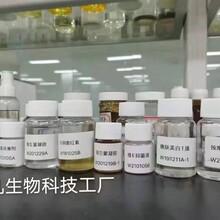 廣州遇太美生物科技,女巫面具,抗衰爆品圖片