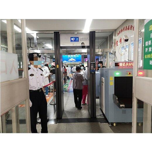 云南迪慶大盾BD-I新技術生產工廠危險品安檢門詢價