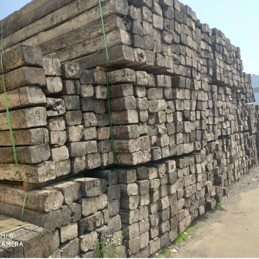 鐵路墊木礦用油浸枕木道木多規格鐵路舊枕木