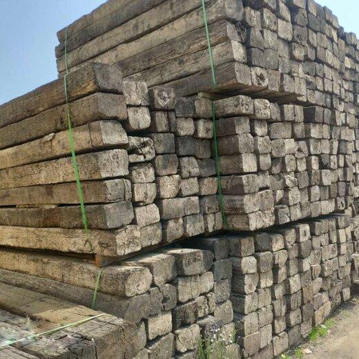 建筑機械設備枕木東北油浸枕木道木建筑用高架橋梁木方