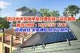 武漢光伏發電系統屋頂變電站,附光伏發電案例實拍圖