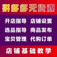 河南漯河小象采集采集淘宝货源图片