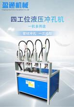 五金管材家具工藝品加工液壓機圖片