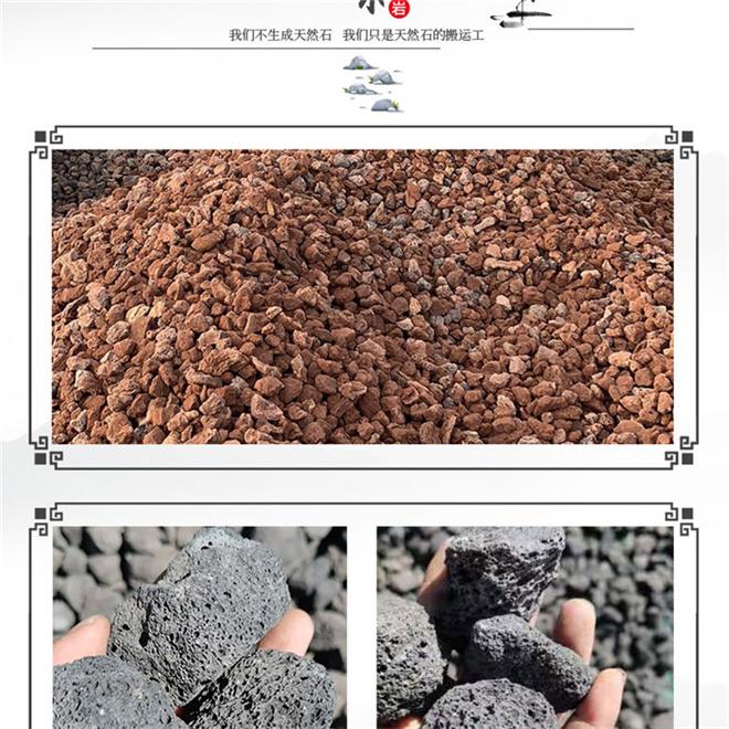 火山巖_07.jpg