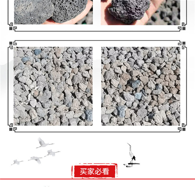 火山巖_08.jpg