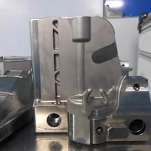 陽極氧化、鎂合金鋁合金筆電外殼表面加工處理圖片