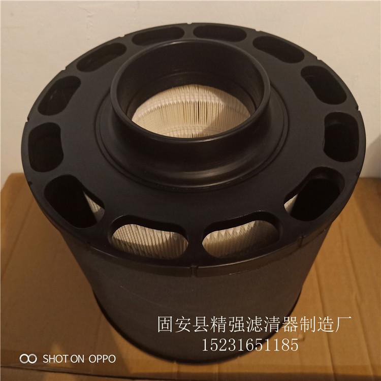 强鹿空滤ECC065001 (2).jpg