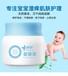 恒潤嬰康霜效果如何,寶寶濕疹痱子可以使用嗎?