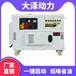 12kw電啟動柴油發電機投標用