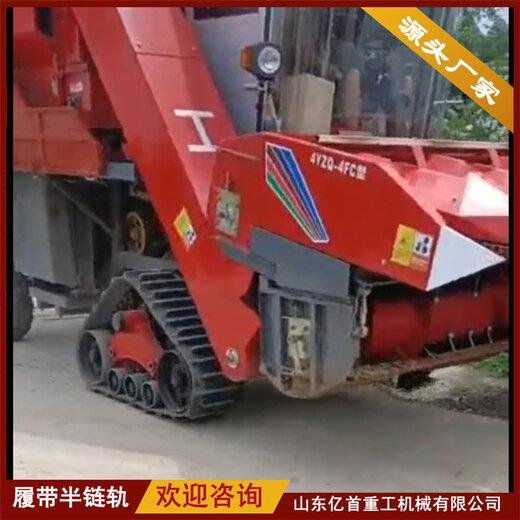 農用履帶半鏈軌改裝定做穩定性好防滑性好