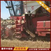 河南玉米收割机定做改装三角防陷链轨不怕涝洼泥泞地形图片