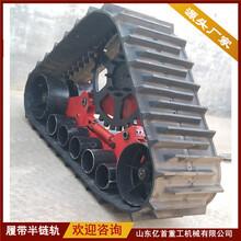 橡膠半鏈軌收割機農機改裝定做平穩可靠防打滑圖片