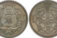 如今市場蒙疆銀行五角價格多少銀川征集交易蒙疆五角