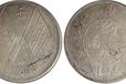 目前市場壬子一兩餉銀值多少錢哪里鑒定交易民國元年壬子餉銀一兩