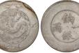 現在市場餉銀一兩銀元圖片價格哪里交易新疆餉銀一兩