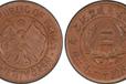 目前湖南省憲成立當二十價格多少哪里鑒定交易湖南省憲成立紀念幣