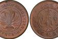 今年洪憲元年湖南當十銅元價格哪里鑒定交易湖南開國紀念幣價格