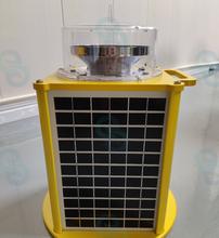 停機坪便攜式助航燈充電式機場應急備用燈光深圳綠源圖片